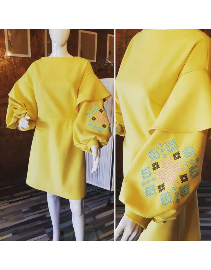 Rosales Wool Yellow Dress